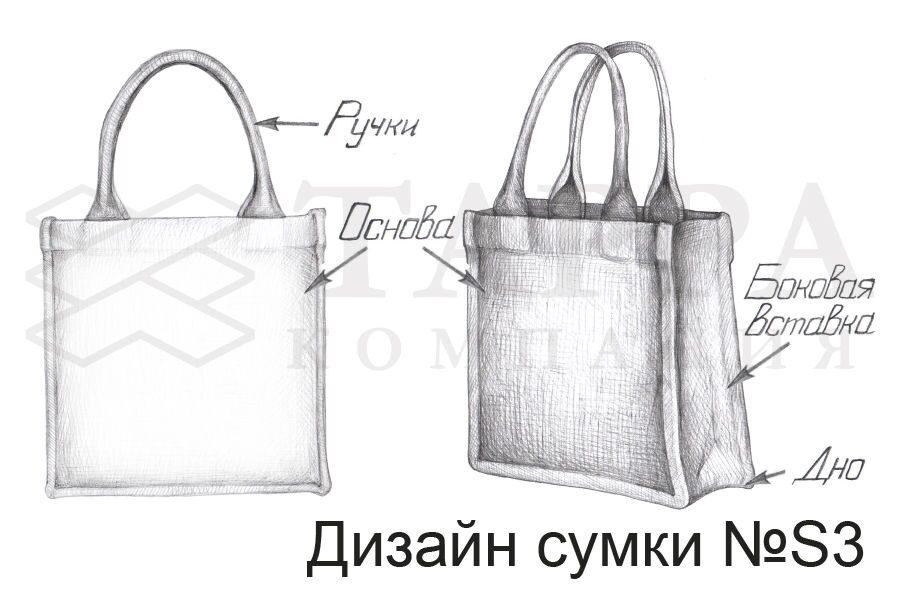 Дно сумки своими руками