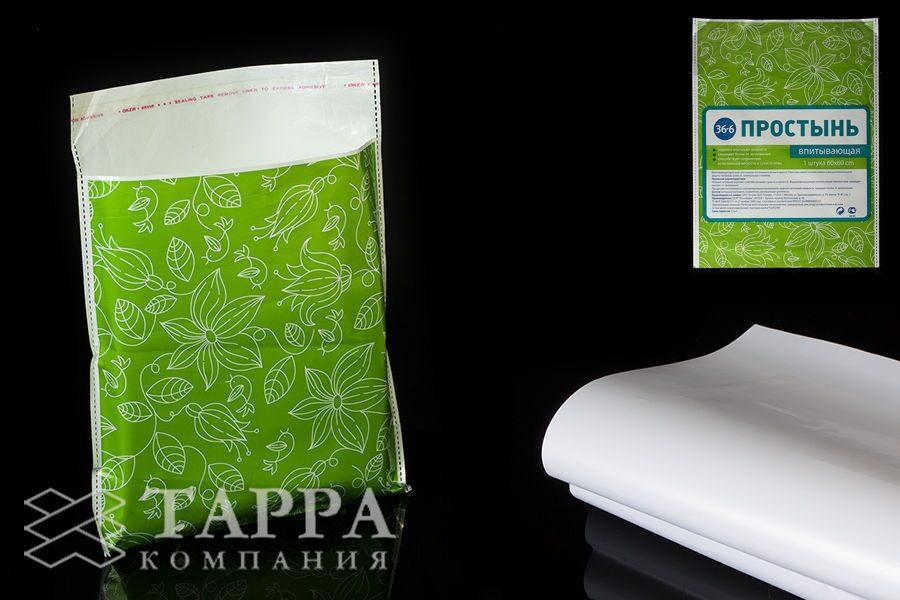 пакет из полипропилена со скотчем оптом
