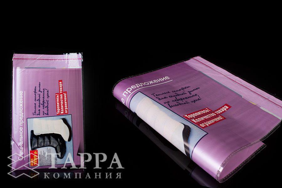пакет прозрачный со скотчем размер 32х23 см