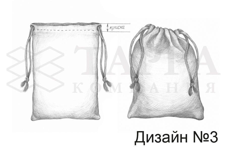 Дизайн для мешков