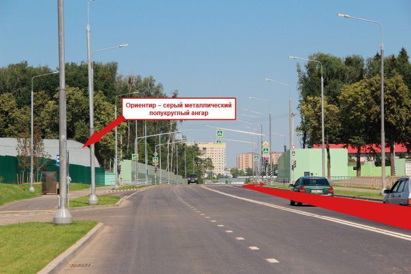 Александры Ехать 2,2 километра
