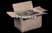 Один из видов упаковки металлизированных zip пакетов
