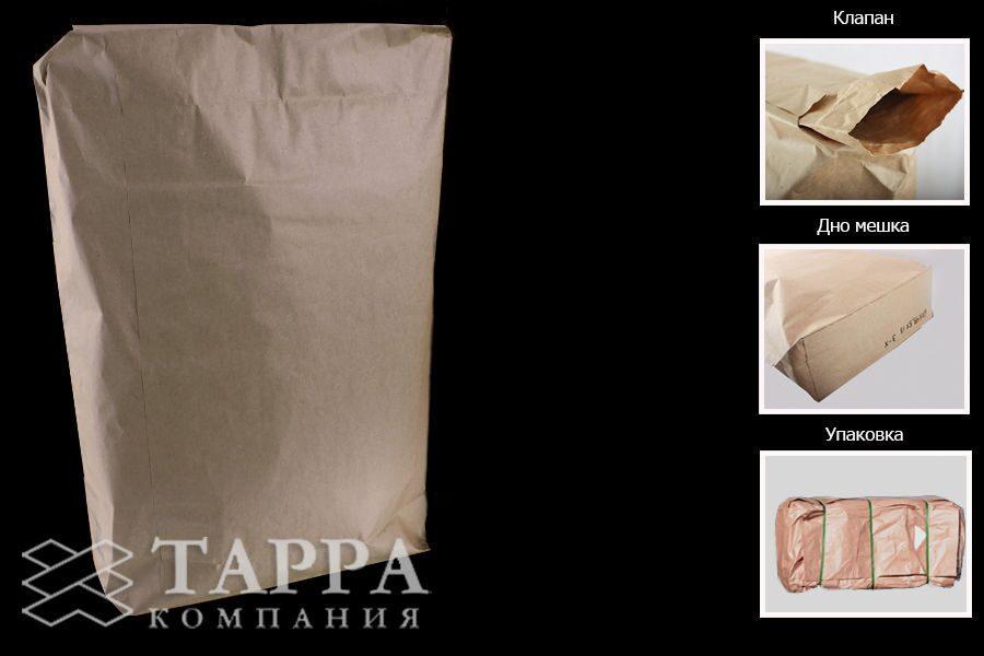 Мешки бумажные для цемента москва архитектурный бетон москва