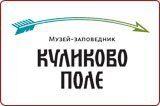 Государственный военно-исторический и природный музей-заповедник Куликово поле ФГБУ